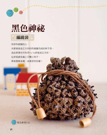 http://link.photo.pchome.com.tw/s08/elegantbooks/22/124528879647/