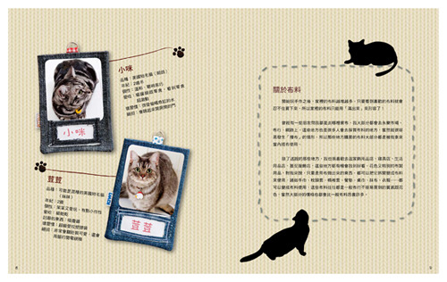http://link.photo.pchome.com.tw/s08/elegantbooks/26/125116541934/