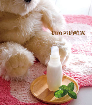 http://link.photo.pchome.com.tw/s08/elegantbooks/29/125548835649/