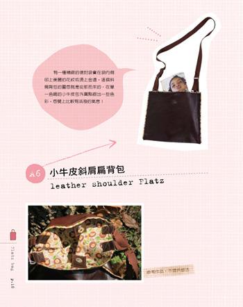 http://link.photo.pchome.com.tw/s08/elegantbooks/27/125298050273/