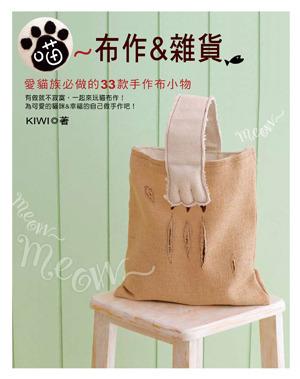 http://link.photo.pchome.com.tw/s08/elegantbooks/26/125116546274/