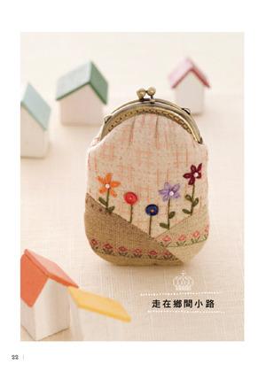 http://link.photo.pchome.com.tw/s08/elegantbooks/28/125418903156/