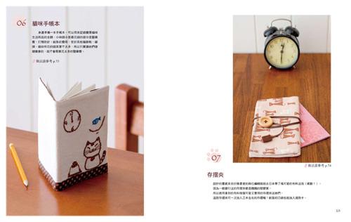 http://link.photo.pchome.com.tw/s08/elegantbooks/26/125116542226/