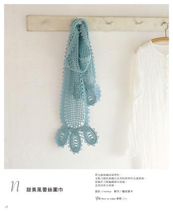 http://link.photo.pchome.com.tw/s08/elegantbooks/30/125626265136/