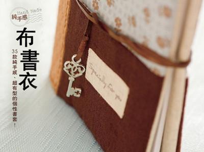 http://link.photo.pchome.com.tw/s08/elegantbooks/23/124627168610