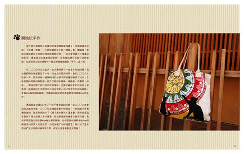 http://link.photo.pchome.com.tw/s08/elegantbooks/26/125116541083/