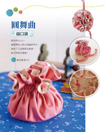 http://link.photo.pchome.com.tw/s08/elegantbooks/22/124528879720/