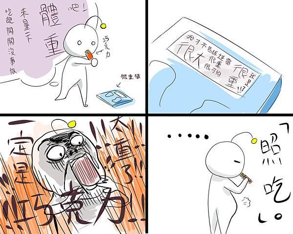 小漫畫.jpg