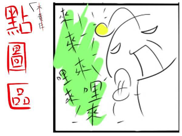 動畫34.jpg