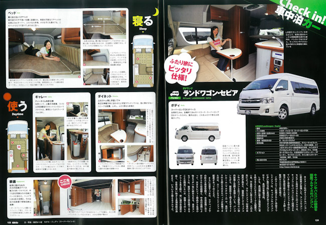 20110924-img-924164858-0001.jpg