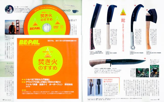 20111118-img-Y18203608-0001.jpg