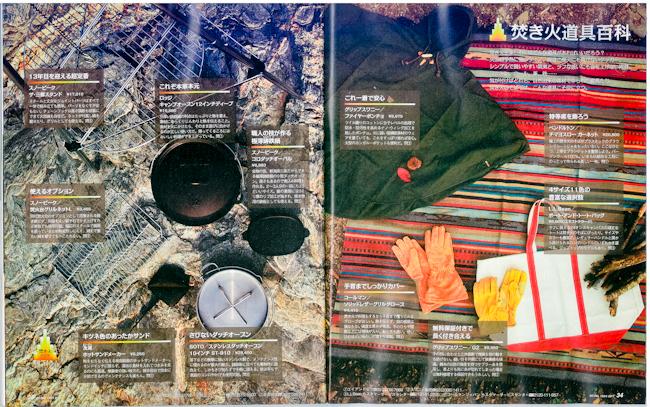 20111118-img-Y18203441-0001.jpg