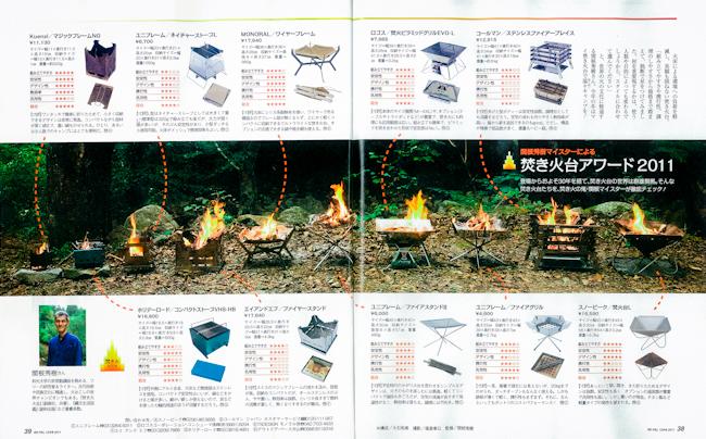 20111118-img-Y18203513-0001.jpg