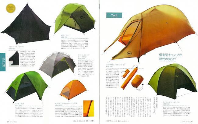 20111224-img-Z24171047-0001.jpg