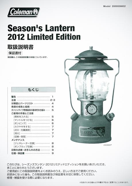 20120107-img-107150151-0001.jpg