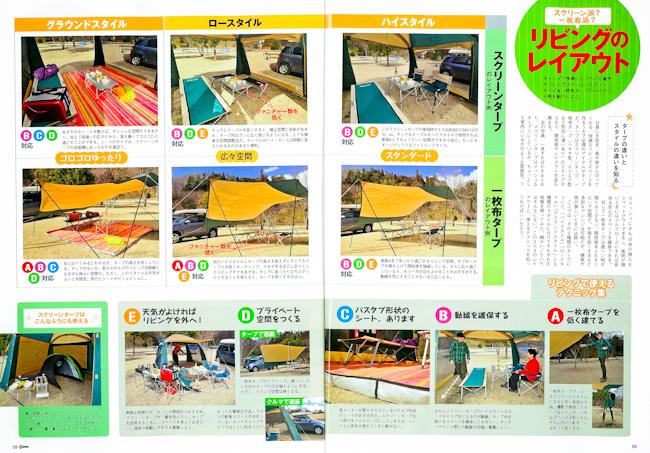 20120425-img-425185411-0001