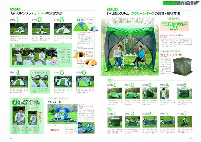 20120425-img-425190115-0001