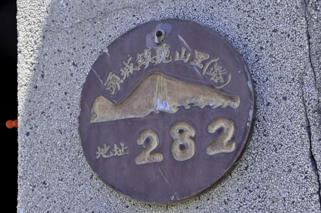 新圖001-220