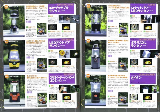 20121016-img-X16084213-0001