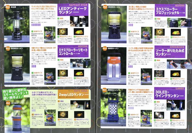 20121016-img-X16084230-0001