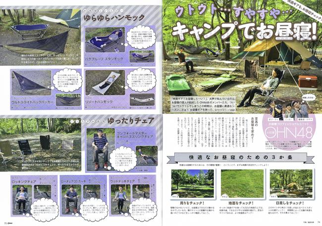 20121016-img-X16084255-0001