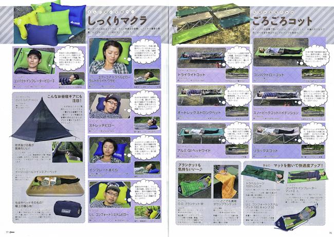 20121016-img-X16084311-0001