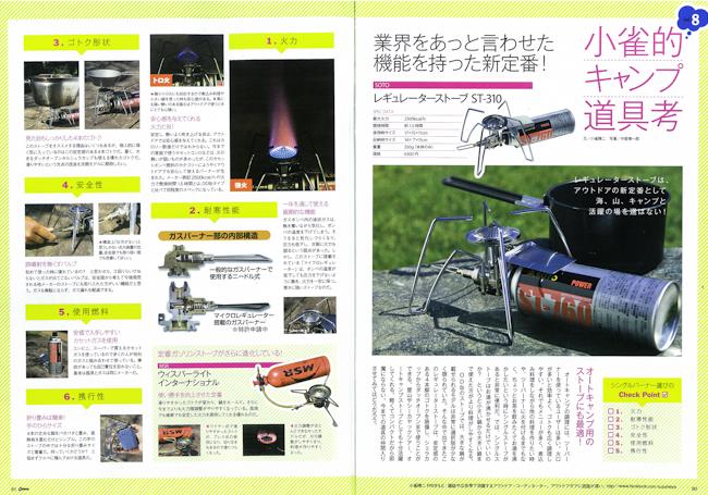 20121016-img-X16084339-0001