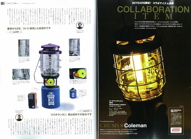 20130320-img-320200156-0001