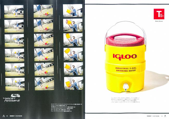 20130410-img-410192513-0001
