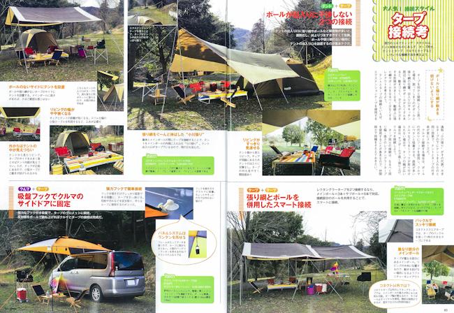 20130417-img-417201230-0001
