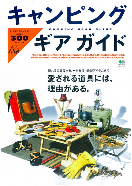 20130506-img-506135831-0001