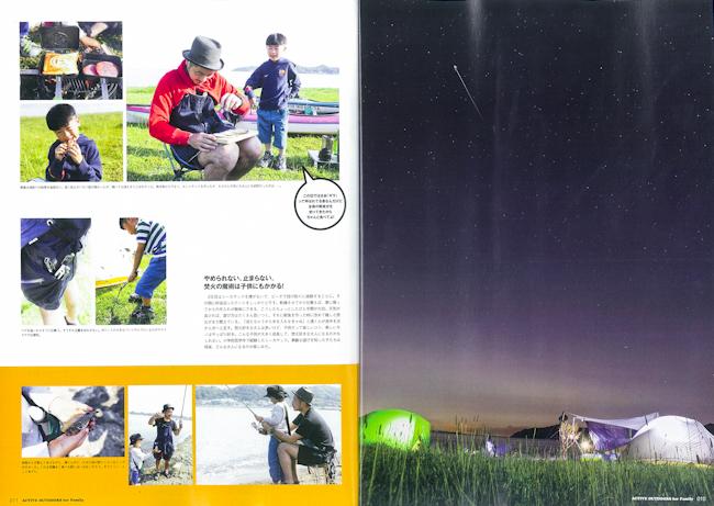 20130617-img-617194813-0001