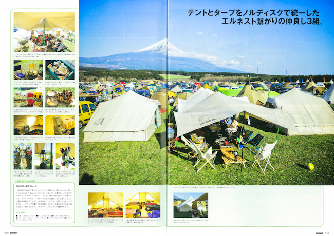 20130708-img-708181755-0001