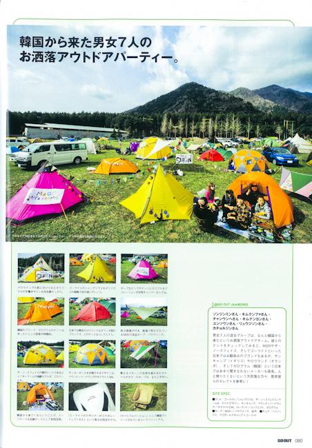 20130708-img-708182532-0001