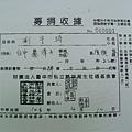 GEDC1313.JPG