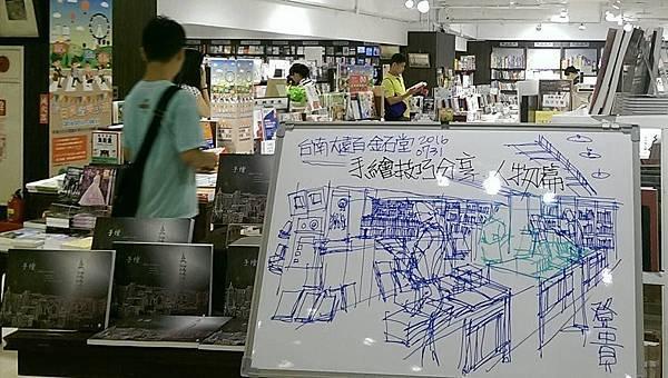 阿貴圖3.jpg