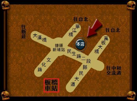 新埔店map.jpg