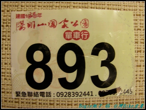 P4230268.jpg