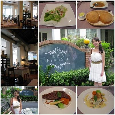 天母法蘭舍餐廳