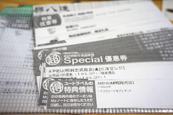DSC00077_副本