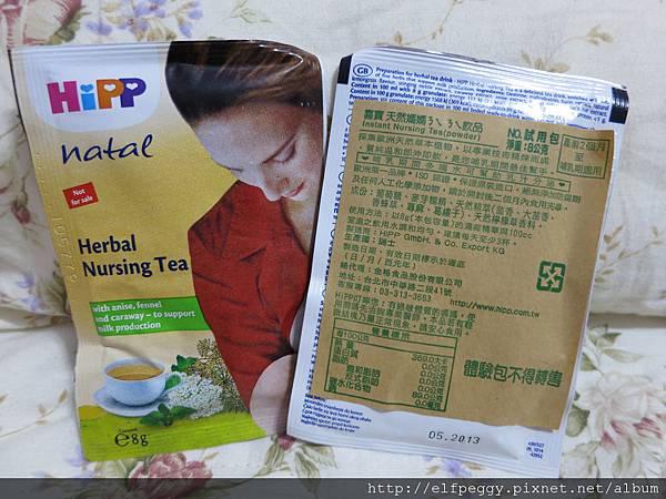 還有送喜寶發奶茶