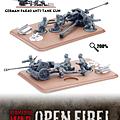 德軍反坦克砲