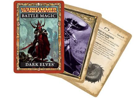 暗黑精靈魔法卡