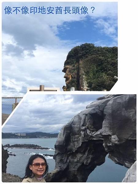 象鼻岩 印地安酋長頭像