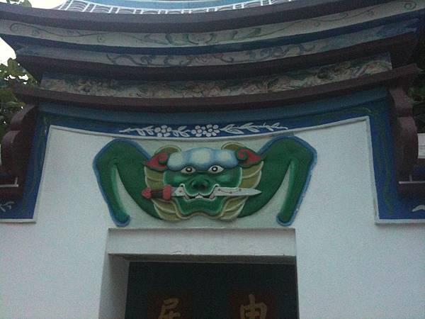 台南市安平區
