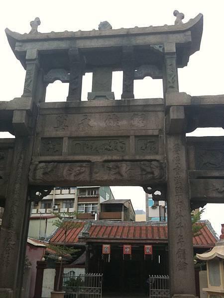 台南市風神廟