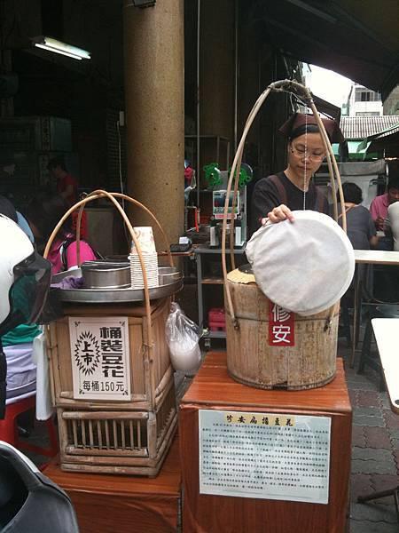 台南市國華街