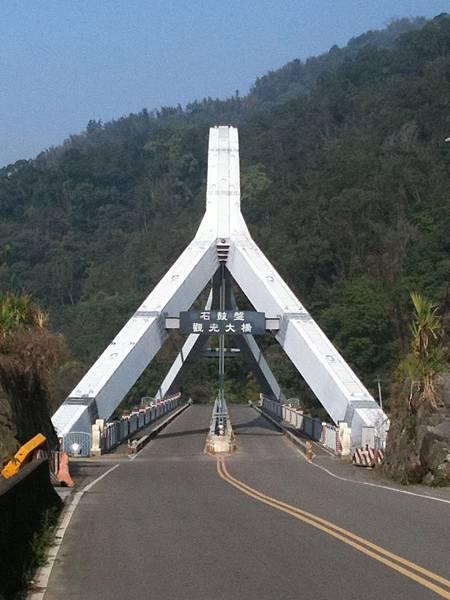石鼓盤大橋