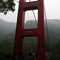 行善團自建的吊橋