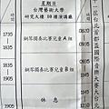 P1120946